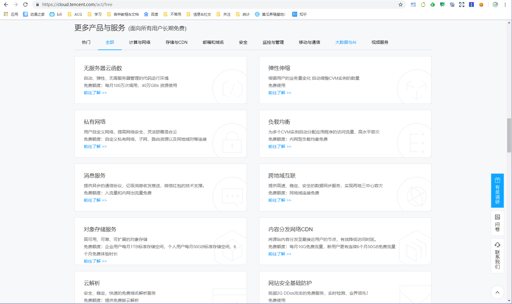 20190503003933.png